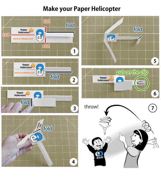 paperheli.jpg